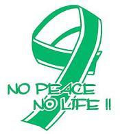 平和カーサイン