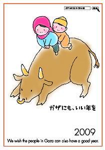 ポスター 牛