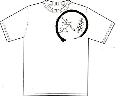 「へいわ屋」憲法九条Tシャツ